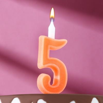 "Свеча для торта цифра ""Классика"" ""5"" оранжевая - Фото 1"