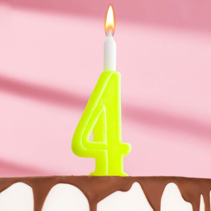 """Свеча для торта цифра """"Классика"""" """"4"""" жёлтая"""