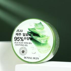 Многофункциональный гель для лица и тела с 95% содержанием Aloe Royal Skin, 300 мл
