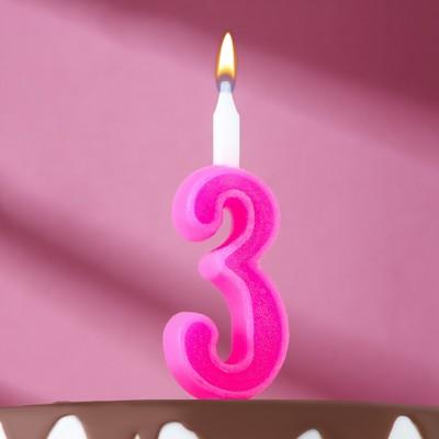 """Свеча для торта цифра """"Классика"""" """"3"""" розовая"""