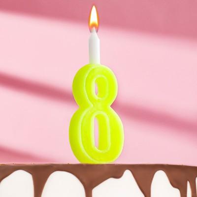 """Свеча для торта цифра """"Классика"""" """"8"""" жёлтая - Фото 1"""