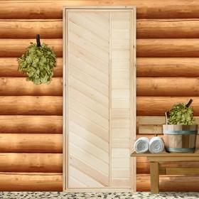 Дверь для бани 'Диагональ', 180×70см Ош
