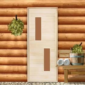 Дверь для бани со стеклом 'Два стекла', 170×70см Ош