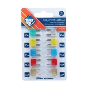 Предохранители флажковые Nova Bright Mini, 7,5-30 А, набор 10 шт