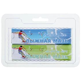 Мазь лыжная, комплект из 2 брусков, С-СЗ, (от -3 до -25°C), 80 г Ош