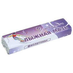 Мазь лыжная, фиолетовая, (от 0 до -3°C), 40 г Ош