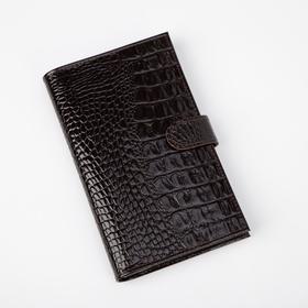 Визитница на кнопке, 3 ряда, 24 листа, кайман, цвет коричневый Ош
