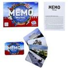 """Настольная игра """"Мемо. Москва"""", 50 карточек + познавательная брошюра"""