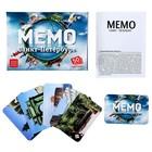 Настольная игра «Мемо. Санкт-Петербург», 50 карточек + познавательная брошюра - Фото 1