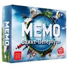 Настольная игра «Мемо. Санкт-Петербург», 50 карточек + познавательная брошюра - Фото 4