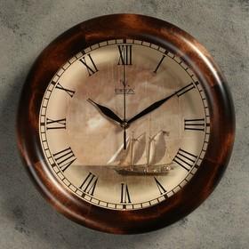 Часы настенные круглые 'Корабль', деревянные Ош