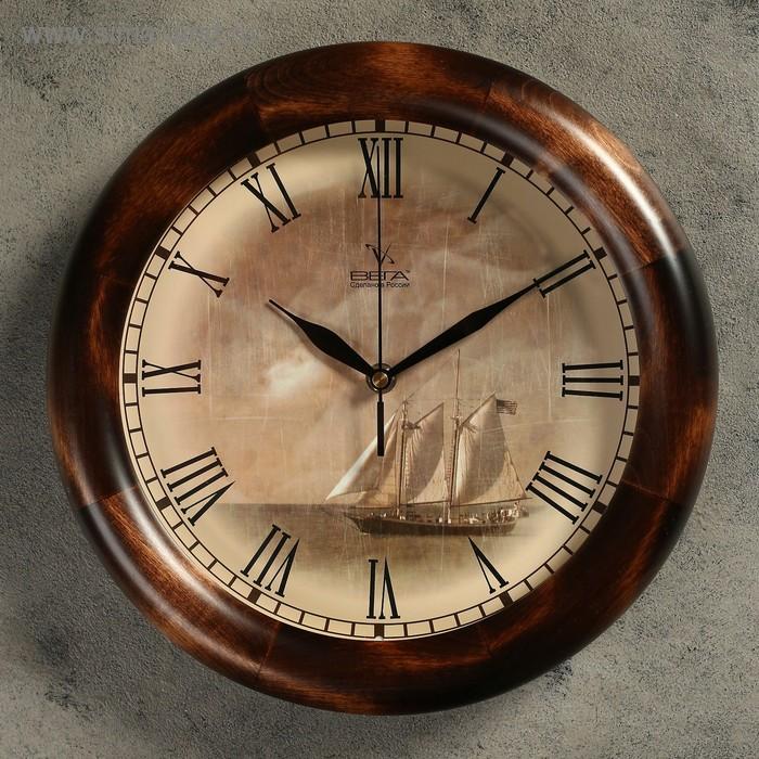 """Часы настенные круглые """"Корабль"""", деревянные"""
