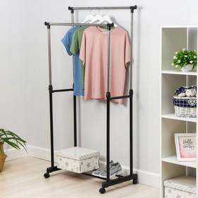 Стойка для одежды телескопическая Доляна, 2 перекладины, 80×42×95(170) см, окрашенный металл Ош
