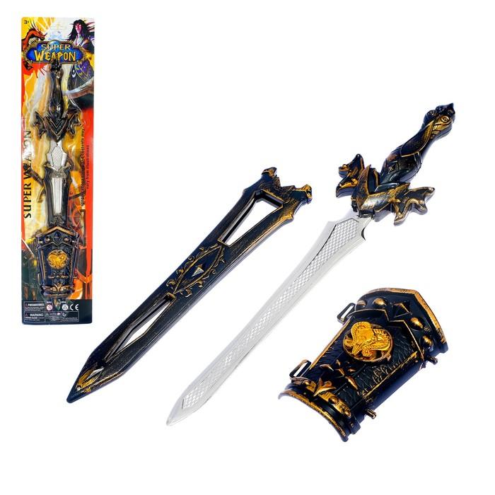 Набор рыцаря Доблесть, 3 предмета, цвета МИКС