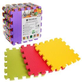 Детский коврик-пазл «Радуга» (мягкий), 9 элементов, толщина 1,8 см, упаковка МИКС
