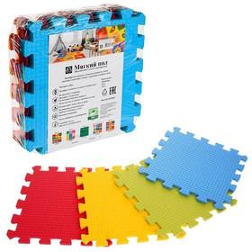 Детский коврик-пазл «Радуга» (мягкий), 9 элементов 33 х 33 х 0,9 см, упаковка МИКС