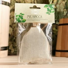 Запарка банная натуральная оздоровительная Мелисса 30 гр Ош