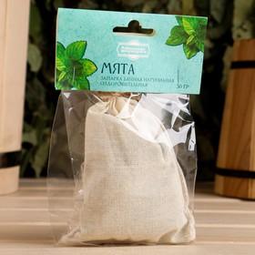 Запарка банная натуральная оздоровительная Мята 30 гр Ош