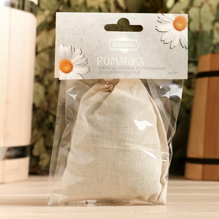 Запарка банная натуральная оздоровительная Ромашка 30 гр
