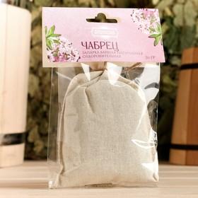 Запарка банная натуральная оздоровительная Чабрец 30 гр Ош