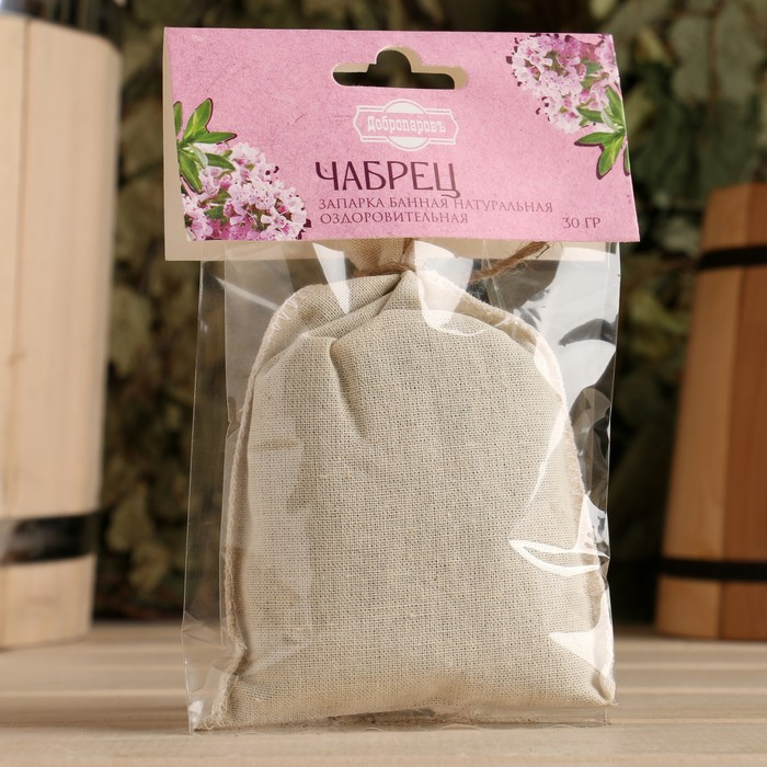 Запарка банная натуральная оздоровительная Чабрец 30 гр