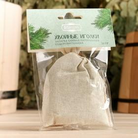 Запарка банная натуральная оздоровительная Хвойные иголки 30 гр Ош