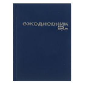 Ежедневник недатированный А6, 128 листов 'Синий', бумвинил, линия Ош