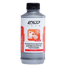 Размораживатель дизельного топлива LAVR, 1 л, бутылка Ln2131 Ош