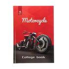 """Колледж-тетрадь А5, 160 листов клетка """"Мотоцикл"""", твердая обложка"""