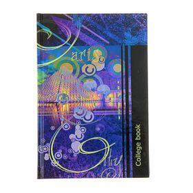 Колледж-тетрадь А5, 160 листов клетка College book, твердая обложка Ош