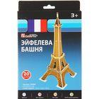3D-пазл «Эйфелева башня»
