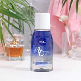 Средство для удаления макияжа с глаз Nivea «Двойной эффект», 125 мл