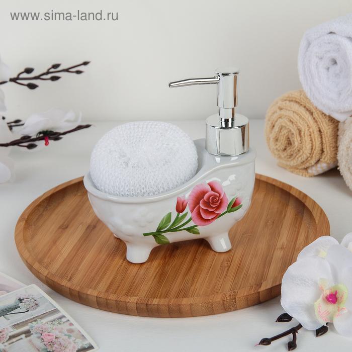 Дозатор для моющего средства с подставкой для губки «Бутоны роз», 250 мл