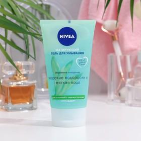 Матирующий гель для умывания Nivea, для жирной кожи, 150 мл