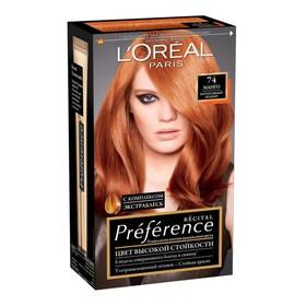 Краска для волос L'Oreal Preference Recital «Манго», тон 74, интенсивный медный