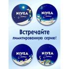 Увлажняющий крем для кожи Nivea, универсальный, 30 мл - Фото 8