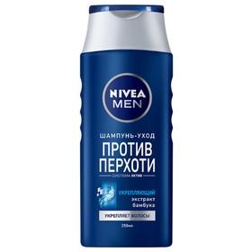 Шампунь Nivea Men Power «Против перхоти», 250 мл