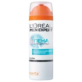 Пена для бритья L'Oreal Men Expert, для чувствительной кожи, гипоаллергенная, 200 мл