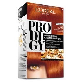 Краска для волос L'Oreal Preference Recital «Огненный агат», тон 1.0, медно-русый