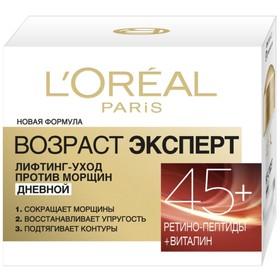 Крем для лица L'Oreal «Возраст эксперт», 45+, лифтинг, 50 мл