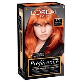 Краска для волос L'Oreal Preference Feria «Паприка», тон Р78, очень интенсивный медный