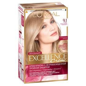 Крем-краска для волос L'Oreal Excellence Creme, тон 9.1, очень светло-русый пепельный