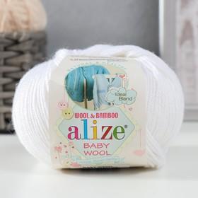 "Пряжа ""Baby Wool"" 40% шерсть, 40% акрил, 20% бамбук 175м/50гр (55 белый)"