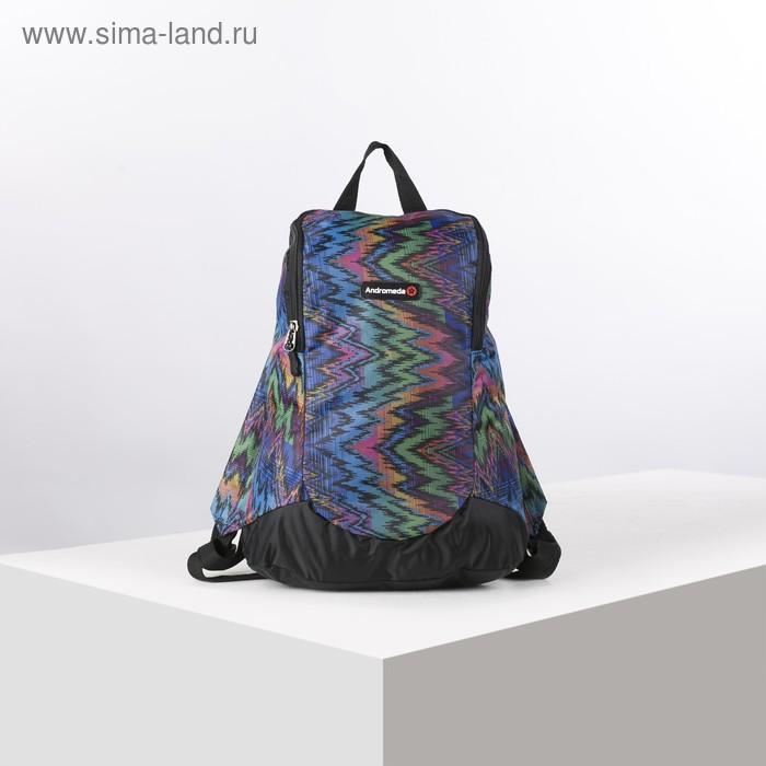 Рюкзак школьный, отдел на молнии, цвет чёрный