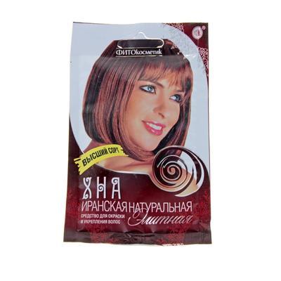 Хна натуральная иранская высший сорт Элитная, красящая, 25 г - Фото 1