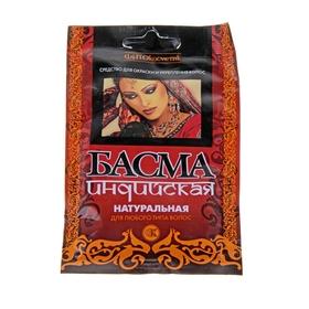 Басма индийская натуральная 25г