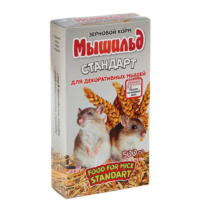 """Зерновой корм """"Мышильд стандарт"""" для декоративных мышей, 500 г, коробка"""