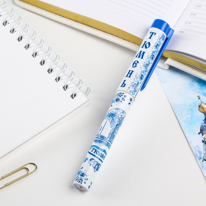 Ручка сувенирная Тюмень