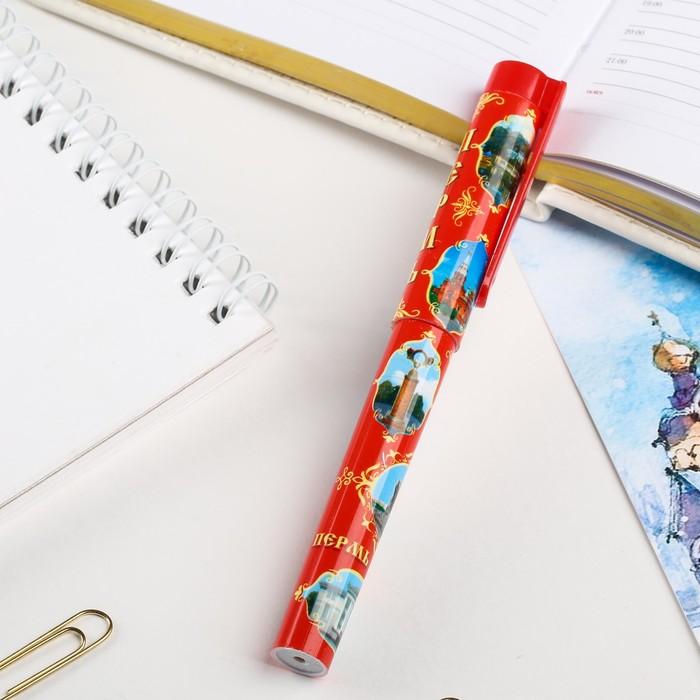 Ручка сувенирная Пермь