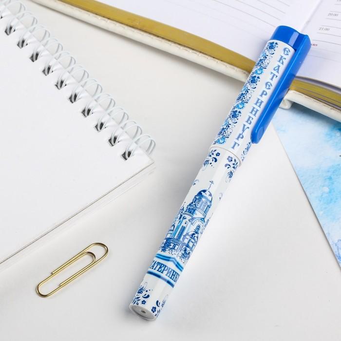 Ручка сувенирная Екатеринбург